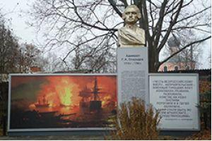 Дань памяти адмиралу Спиридову от мастеров Практики