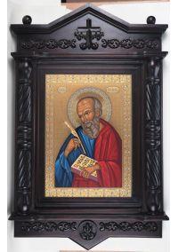 Святой Апостол Иоан Богослов