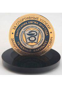 Медаль За спортивные успехи