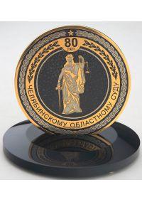 Медаль Областному суду