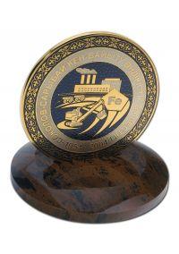 Медаль 50 лет предприятию