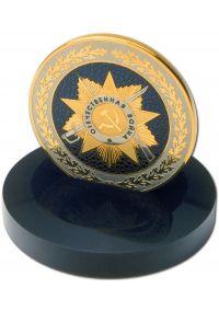 Медаль 60 лет ВОВ