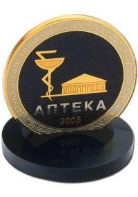 Медаль Аптека