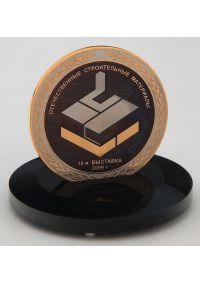 Медаль Предприятию