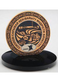 Медаль 55 лет предприятию