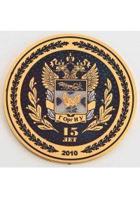 Медаль Таможня
