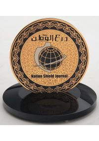 Медаль арабская тематика