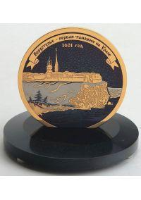Медаль 20 лет таможне