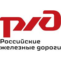Министерство путей сообщения (ОАО РЖД)