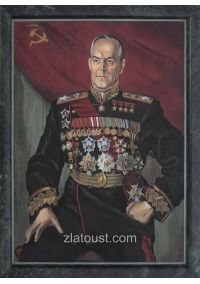 Каменная живопись Жуков Г.К.