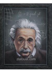 Каменная живопись Энштейн А.