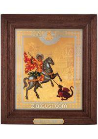 Икона Св.Георгий Победоносец (большая)