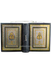 Коран украшенный