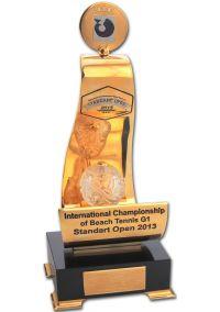 Приз International Champions